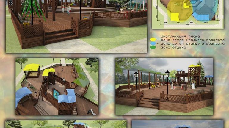 «Детская игровая площадка «Калейдоскоп»
